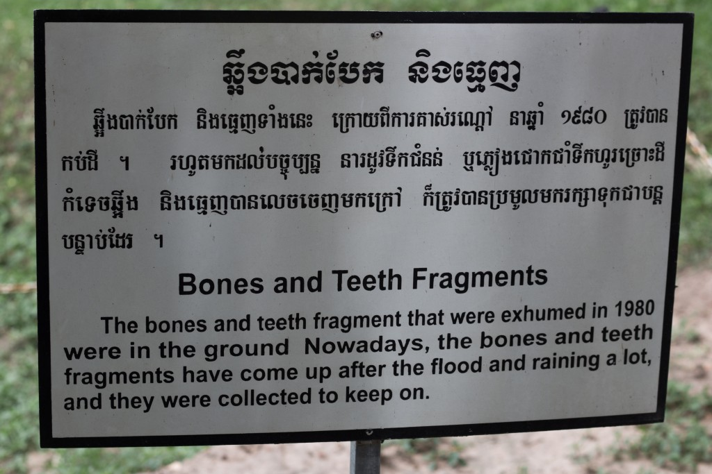 PhnomPenhKillingFields6